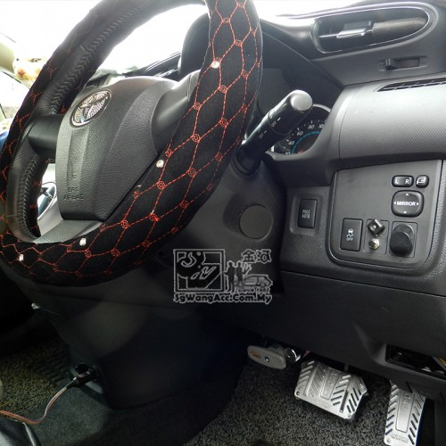 Toyota Wish (Car Key Hole is covered)