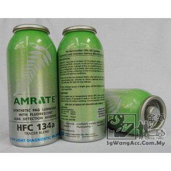 Automotive Air-Cond HFC134a Oil with Leak Detection