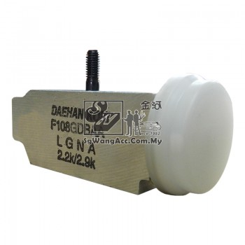 Hyundai Tucson (Y2009) Air Cond Expansion Valve