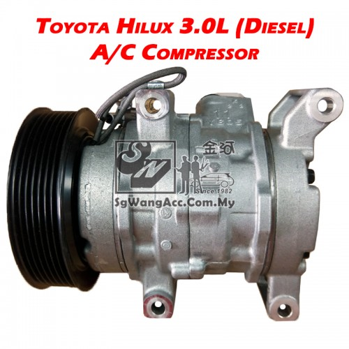 Wts Car Air Cond Compressor Upd8 10 07 19