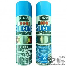 CRC 808 Silicone Lubricant Oil Spray
