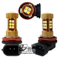 H11 LED Bulbs (6000K Cool White)