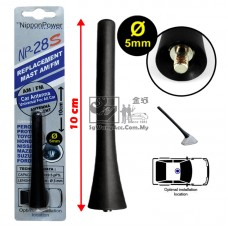 Nippon Power NP-28S Replacement Mast Car Antenna AM / FM (10CM)
