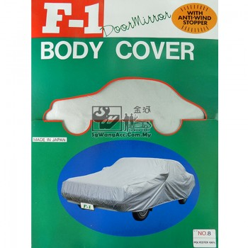 Japan Car Body Cover (with Anti-Wind Stopper)
