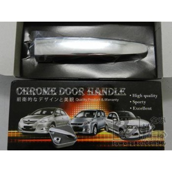 Chrome Door Handle - Perodua Myvi
