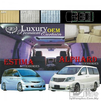 Custom-made Premium OEM Car Curtain for MPV