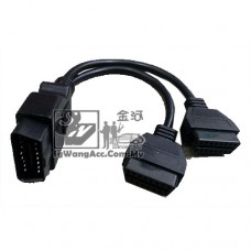 OBD II Cable Spliter Cable