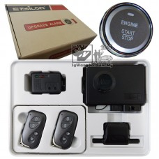 Epsilon Passive Keyless Entry Alarm System With Push Start Button