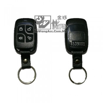 Automobile Alarm Security System - Aura M1018
