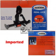 Locktech Brake Pedal Lock (Made in Thailand) - Custom Made