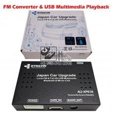 Dynavin FM Radio Converter with Bluetooth & USB Multimedia Playback