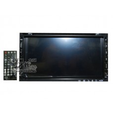 Multimedia Touchscreen DVD Monitor Car Universal Player