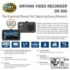 Hella Germany DR500 DVR Driving Video Recorder Full HD (Front Dash Camera)