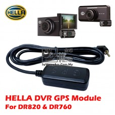 Hella DVR External GPS Module for Hella Driving Video Recorder DR820 & DR760 (KGM1544)