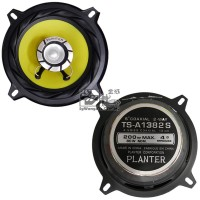 "Planter 5"" Coaxial 2 Way Speaker"