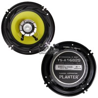 "Planter 6"" Coaxial 2 Way Speaker"