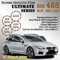 Sahara-X 6Mil IRR80% UVR99% Safety Tinted Film Promo - Ultimate Package