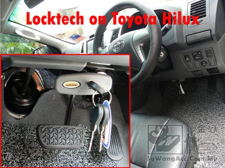 Toyota Brake Pedal Lock