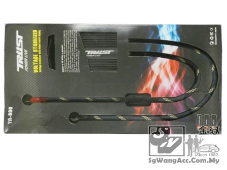 Power Live 2in1 Grounding Cable Voltage Stabilizer