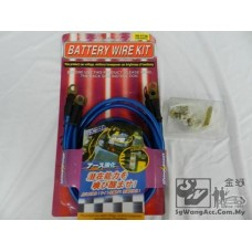 Battery Wire Kit