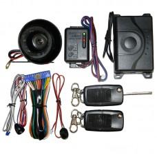 Automobile Alarm Security System (with Trunk Release) - Epsilon E3238A