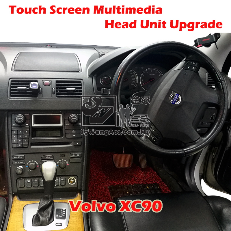 Head-Unit-Touch-Screen-Multimedia-Player-Upgrade-Volvo-XC90